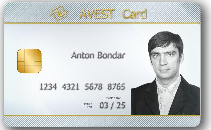ID-карта (смарт-карта) Avest-CARD – найбезпечніший і зручний спосіб для використання будь-яких електронних сервісів та послуг.